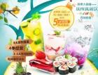 冰激凌店加盟30多种特色 时尚 新鲜