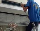 家电维修行业的前景如何,空调维修清洗好做吗