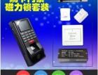 深圳南山安装门禁刷卡及指纹锁 维修自动门价格实惠