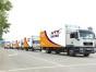提供香港进口到北京货运服务