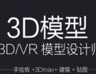做VR就来真的来这做真VR