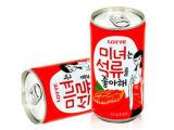 韩国进口批发 乐天石榴汁梨汁草莓汁葡萄汁橙汁 欢迎品尝