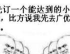 东莞2017松山湖淘宝培训怎么报活动推广