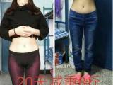 杭州針灸減肥讓你美的無可挑剔