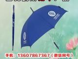 广西广告伞厂家定做梧州广告伞遮阳伞雨伞生产梧州创意广告伞定制