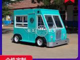 街边水果车 街景快餐车 流动式小吃车 拖挂式熟食售卖车