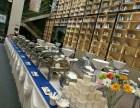 派对自助餐配送西式自助餐到会服务商务酒店自助餐外送