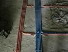 水电安装,水电维修