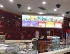 王庄 长乐北路大润发附近 超市专柜转让。