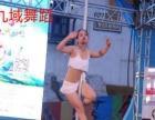 扬州九域舞蹈培训,扬州专业舞蹈培训学校