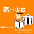 厂家直销不锈钢锅批发 厨房锅具 6L免火再煮锅 闷烧节能不锈钢锅