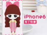 苹果iPhone6布丁软壳 卡通彩绘软壳 批发定制 来料加工