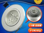 2.0厚LED外壳 3W拉丝银天花灯外壳 led天花灯套件 灯具配件批发