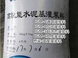灌浆料厂家 灌浆料价格 灌浆料供应商 奥泰利专业生产灌浆料
