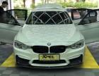 BMW 320 Li 改装全套EVO主机大屏 八色氛围灯