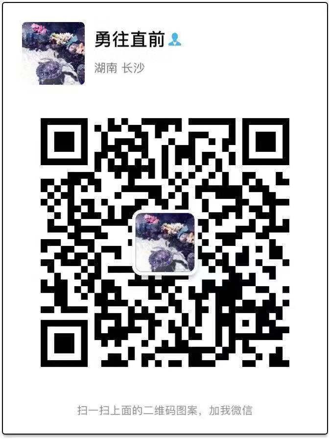 微信图片_20181203135323.jpg