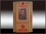 红椿树包装专业提供白酒包装-白酒包装盒定制