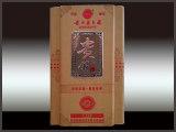 白酒的包装_买白酒包装就来红椿树包装