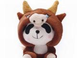 厂家直销卡通熊猫毛绒公仔 创意金牛座毛绒玩偶 玩具小号批发定制