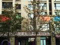 通州区一手餐饮商铺、挑高5.5米、租金8块起