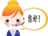 沈阳沈河区卡萨帝冰箱网站维修 售后电话