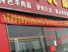 清苑 清苑县城南面李八庄路口 转让饭店