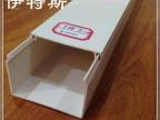 唐山市 厂家直供 pvc电缆槽50*25  质优价廉