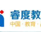 2019年南京江浦 附近 考本科 提升学历有没有培训?