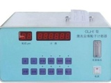 CLJ数码管型和大屏幕型尘埃粒子计数器
