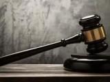 杭州離婚律師,刑事辯護,合同糾紛