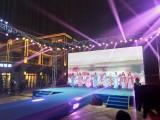 滨州庆典公司 展会搭建桁架 舞台 音响 大屏 桌椅 篷房租赁