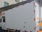 江铃货车顺达江铃新顺达 109马力 3.265米双排长轴栏板轻卡