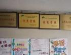 日韩语初级班等级考试培训德法意小语种出国培训