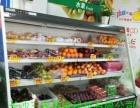 厂家直销水果保鲜展示冷柜,水果风幕柜,水果冷藏冷柜,保鲜冷库