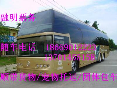 厦门到襄阳汽车客车票价查询13701455158发车时间