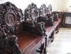温州专业收购二手红木家具大红酸枝沙发雕花老红木家具收购
