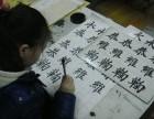 扬州零基础报名书法班提升少儿书法学习硬笔书法