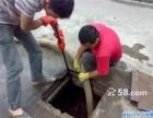 贵阳化粪池清理隔油池清理电话