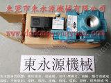 协易冲床电磁阀,AD-SL231D-916D安全阀