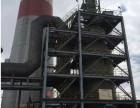 湿电除尘器厂家 邢台湿电除尘器 湿电除尘器结构