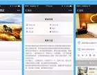 酒店 微信公众号开发微信营销平台