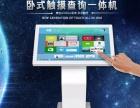 三星LG液晶拼接屏led电视墙触摸一体机广告机厂家