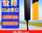 安貞車載GPS安裝/汽車GPS/車輛GPS系統
