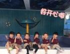 蓝贝思国际幼儿园