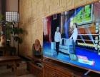 单位转 彩色液晶电视机