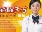 故障报修洛阳高翔空调各区(厂家咨询电话)售后服务总部
