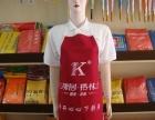 西安围裙西安广告围裙定做西安PVC围裙西安涤纶围裙