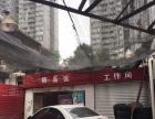 回龙湾五公里轻轨站旁汽车美容店转让