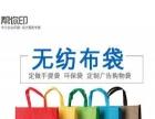 合肥中小企业印刷服务|纸品印刷|广告物料|礼品定制