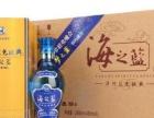 洋河蓝色经典海之蓝超低价批发名酒